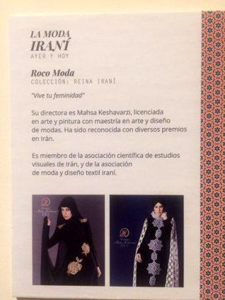 """ايران تشارك في فعاليات معرض """"الثقافات الصديقة"""" في المكسيك 44"""