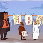 Al Jazeera Removes Controversial Cartoon that Outraged Saudis