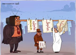 Al Jazeera Removes Controversial Cartoon that Outraged Saudis