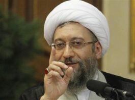 Ayatollah Amoli Larijani