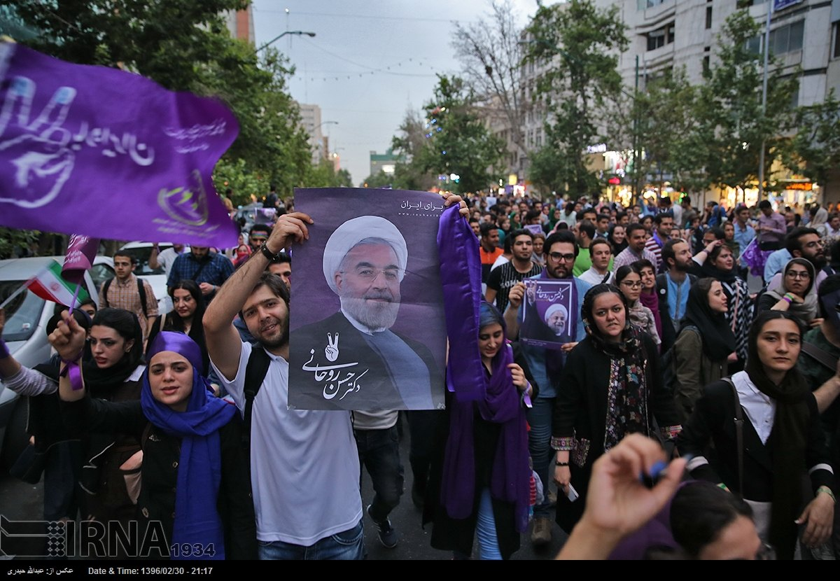 Iranian People Flock to Streets to Celebrate Rouhani's Re ...