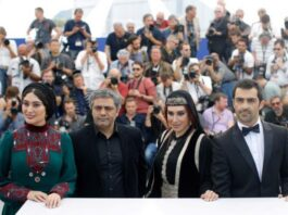 Iranian Film Wins Un Certain Regard Prize at Cannes Festival