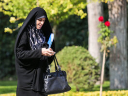 Rouhani May Appoint Three Female Ministers in New Cabinet