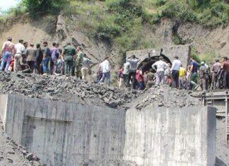 Two Feared Dead, Dozens Wounded in Mine Blast in NE Iran-8