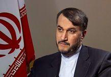 ايران .. لا اساس لمزاعم السعودية حول نقل السلاح من ايران لليمن
