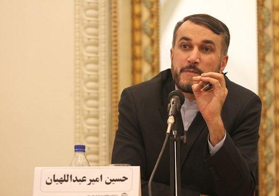 عبد اللهيان