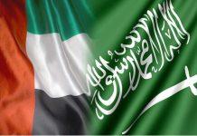 نواب برلمانیون يتحدثون عن طلاق بين السعودية والامارات
