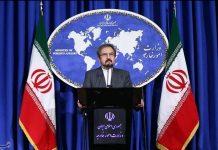 الخارجية الايرانية تهنئ فرنسا بنتائج الانتخابات الرئاسية