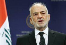 الخارجية العراقية .. لن نتحالف مع واشنطن ضد طهران