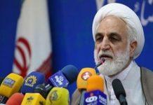 القضاء الايراني يدعو مرشحي الانتخابات وأنصارهم الى الالتزام بالقانون