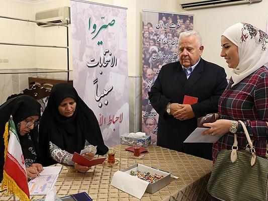 الجالية الايرانية تشارك بالانتخابات الرئاسية في دول مختلفة