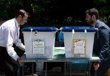 تأييد صحة الانتخابات في المجلس البلدي لمدينة طهران