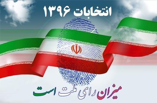 استطلاعات.. نحو 64 بالمائة من الايرانيين يشاركون في الانتخابات الرئاسية