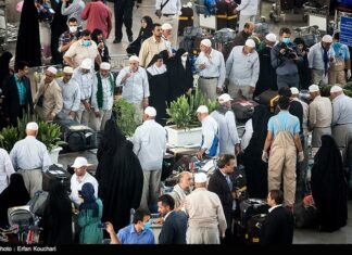 Over 86,000 Iranians to Go on Hajj Pilgrimage This Year