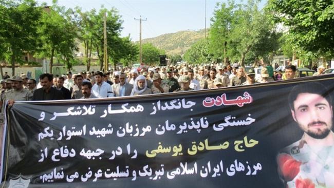 Two Iranian Border Guards Killed by PJAK Terrorists