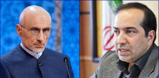 Rouhani's Gov't Reacts to Mirsalim's Claim on Free Access to Information