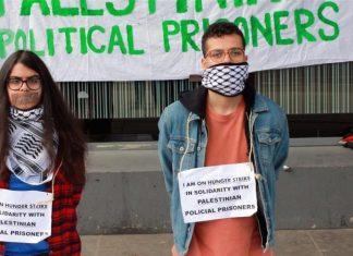 اعتصاب غذای دانشجویان انگلیسی در حمایت از فلسطینیان