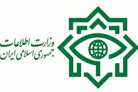اعتقال شخصين بتهمة الارهاب في ايران