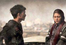 """فوز فيلم """"الرحيل"""" الإيراني بجائزة افضل فيلم في مهرجان لبنان"""