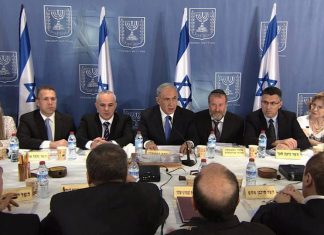 تصمیم وزرای کابینه اسرائیل برای عدم شرکت در استقبال از ترامپ