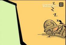کاریکاتیر .. باكستان غافلة عن الإرهابيين