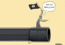 كاريكاتير.. السعودية مصدر الإرهاب!