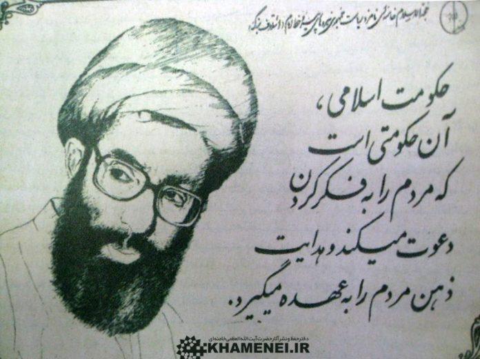 Ayatollah Khamenei-posters