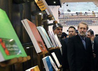 طهران ..افتتاح معرض الدولي للكتاب بنسخته الثلاثين
