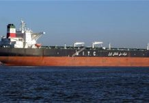 ايران تبرم عشرات العقود لتأجير ناقلاتها النفطية الى شركات أجنبية