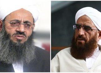 ايران ..انقسام علماء اهل السنة في دعم المرشحين للرئاسة