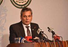 باكستان تعلن وساطتها بین ایران والسعودیة وطهران ترحب
