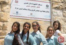 نروژ، کمک مالی خود را از فلسطینیان پس میگیرد!