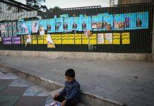 ۵۰ تن پسماند کاغذ انتخاباتی در ۱۲ ساعت جمعآوری شد