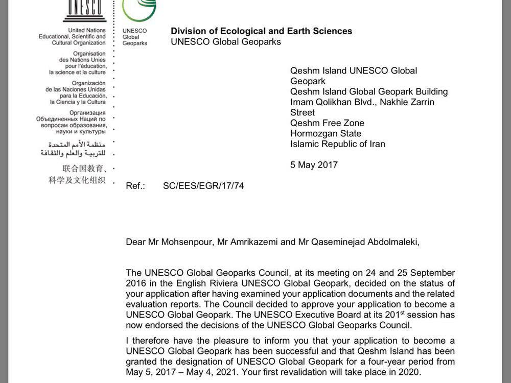 Qeshm Geopark Becomes Global after Receiving UNESCO Green Card