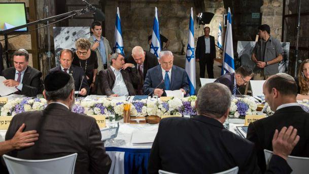 اعتراض فلسطینیها به تشکیل کابینه اسرائیل در زیر مسجدالاقصی