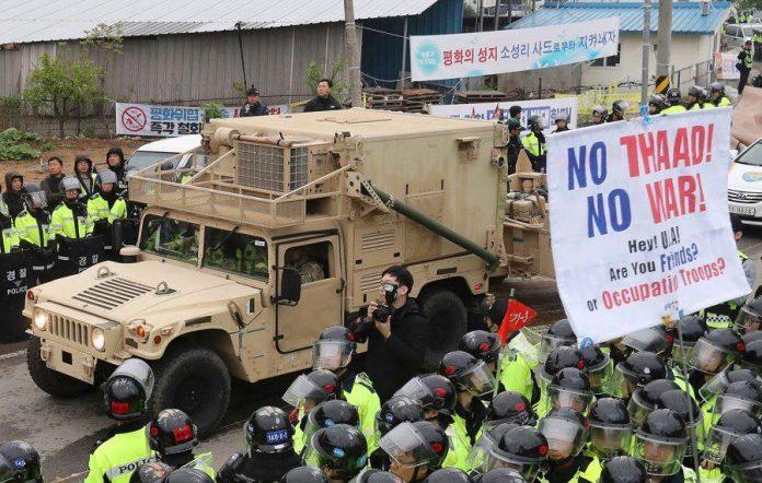 تداوم اعتراضات کرهایها به نصب سامانه موشکی آمریکا