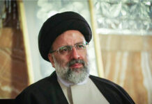 US Protests to Engulf Entire America: Iran's Top Judge