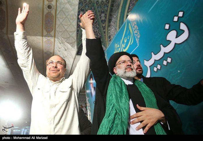 طهران .. مئات الالاف يجتمعون دعما للمرشح رئيسي