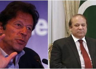 انتقاد سیاستمدار پاکستانی از سفر نواز شریف به عربستان همزمان با ترامپ