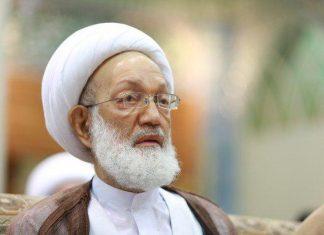 محاکمه رهبر شیعیان بحرین همزمان با حضور ترامپ در منطقه