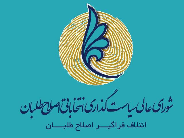 توقعات .. نجل رفسنجاني يتصدر قائمة الاصلاحيين لمجلس بلدية طهران