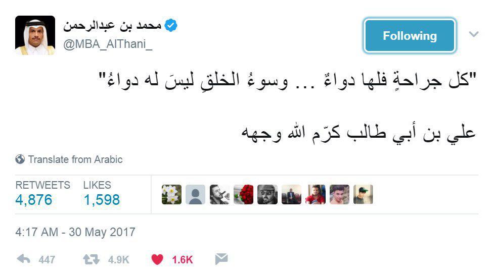 توییت امیر قطر