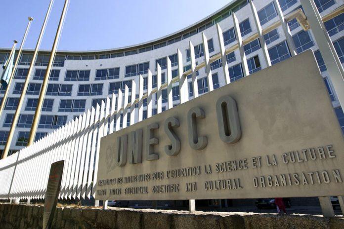 تصویب قطعنامه ضد اسرائیلی در یونسکو