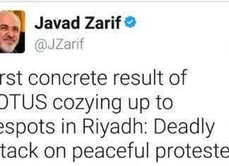 الوزير ظريف.. القمع بالبحرين اول ثمار قمة ترامب مع الطغاة في الرياض