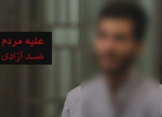 الاستخبارات الايرانية .. ضبط كمية من المتفجرات قبل تنفيذ عملية ارهابية