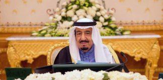 العدو الافتراضي سبب بقاء السعودية