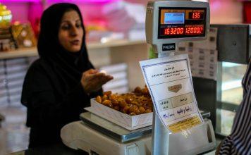 الحلويات الرمضانية في ايران 1