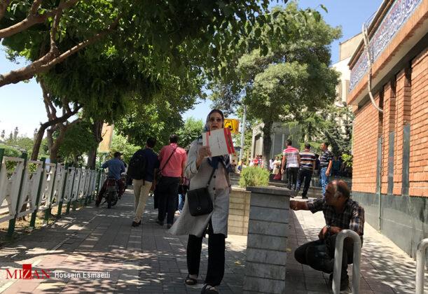 Tehran Terrorist Attacks in Photos