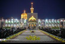 تلاوة القرآن الكريم في رمضان عند مرقد الإمام الرضا (ع)