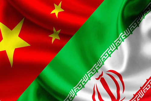 حجم التبادل التجاری بین طهران وبكین يفوق الـ 31 ملیار دولار